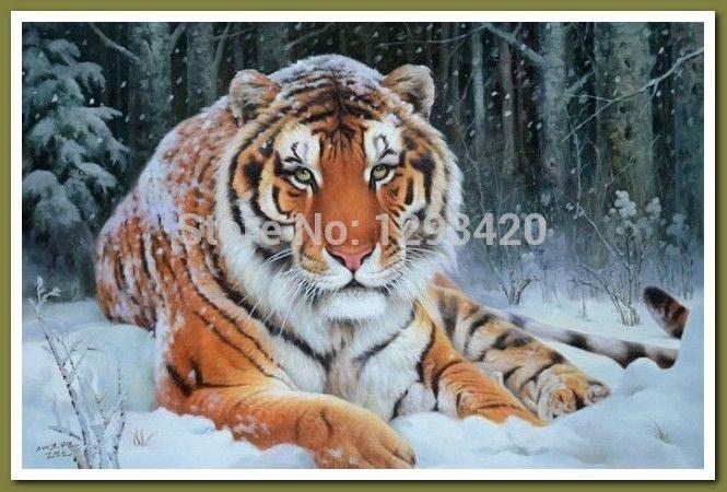 """Тигр в снегу"" (арт."
