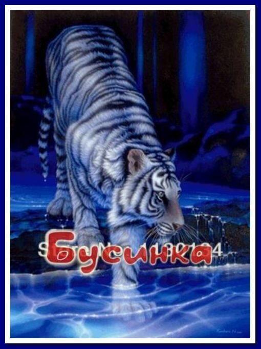 """""""Белый тигр у воды"""" (арт."""