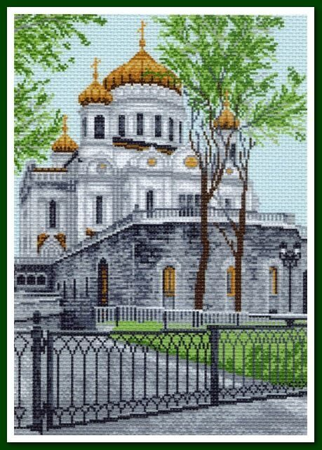 """Храм Христа Спасителя"" (арт."